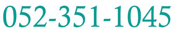 株式会社ライジング電話番号 052-351-1045