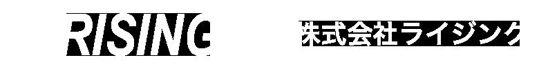 株式会社ライジング ロゴマーク